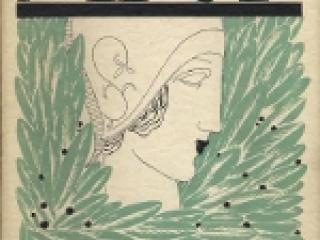 Les Feuillets d'Art (1919-1922).