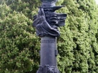 Monument Mickiewicz, Cours Albert-Ier, Paris 8ème.