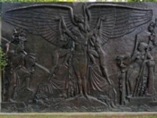 La naissance d'Aphrodite, 1924.